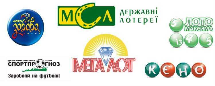 أوز لوتو - موقع رسمي | شروط اليانصيب. قواعد روسيا