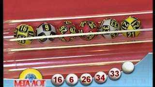 Мексиканская лотерея melate retro (6 из 39)