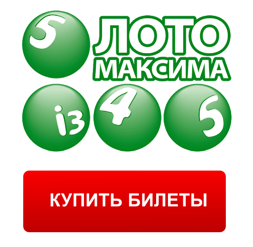 The megalo - European official lottery | stop cheating