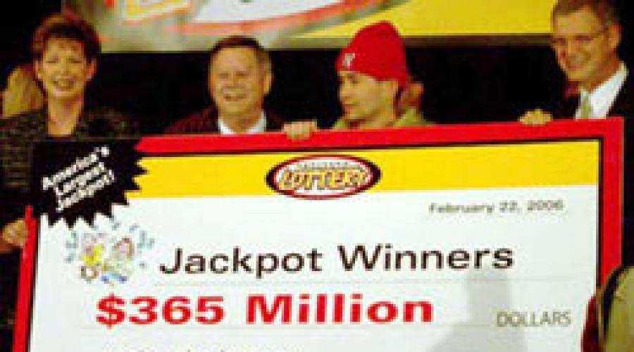 Лотерея нью-джерси - new jersey lottery - qaz.wiki