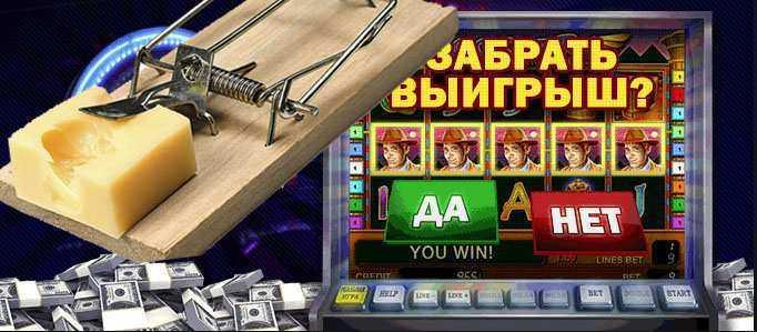 Sklep lotto