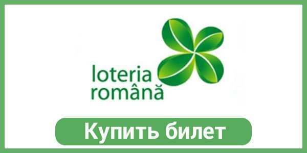 Román lottó lottó 6/49 (6 nak,-nek 49)