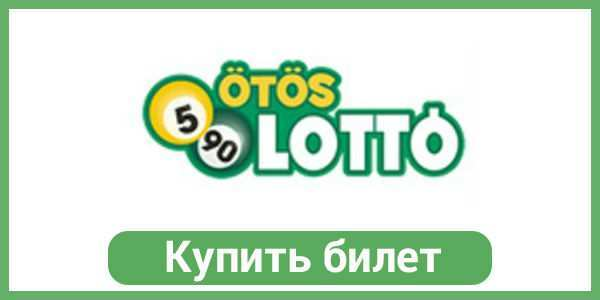 Registration and entrance to your personal account stoloto, buying and checking tickets online