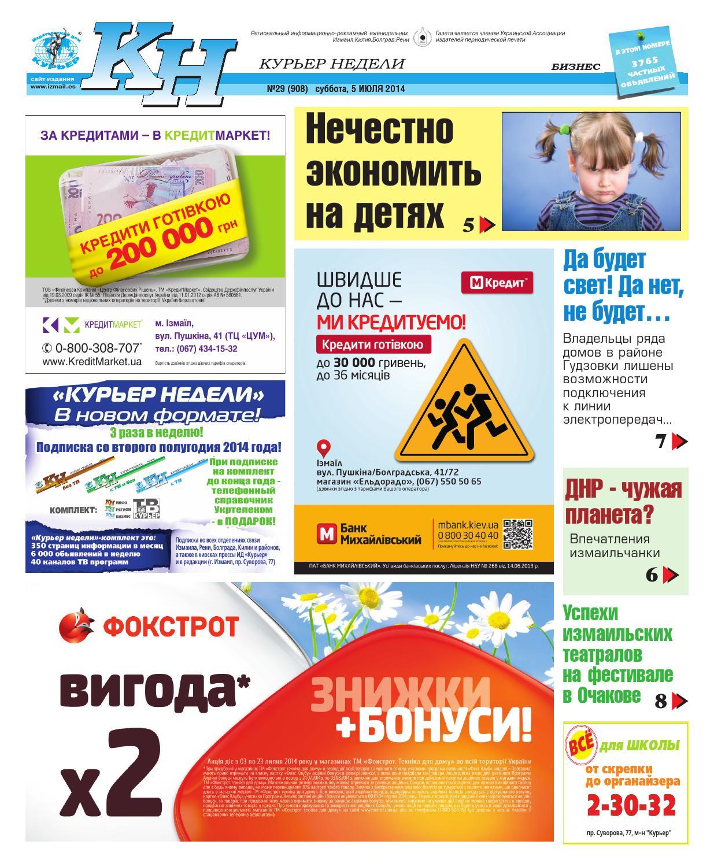 Románia lottó 6/49: amikor egy megszokott formátum jövedelmező az Ön számára | nagy lottók